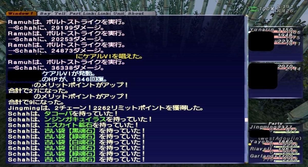 f:id:kagurazaka-c:20191122000343j:plain