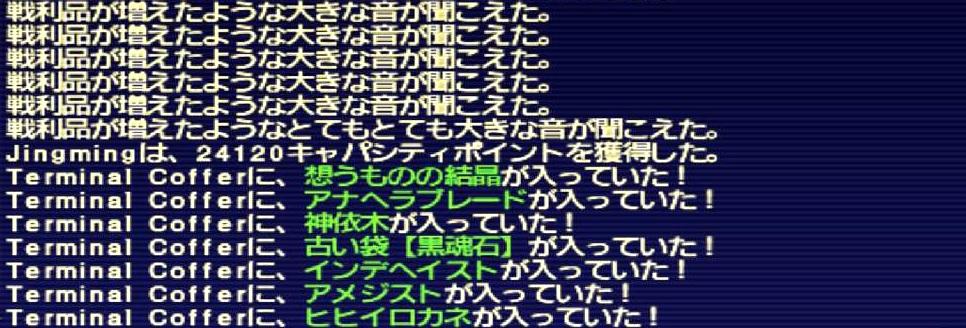 f:id:kagurazaka-c:20191127035804j:plain