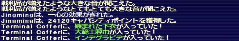 f:id:kagurazaka-c:20191127035806j:plain