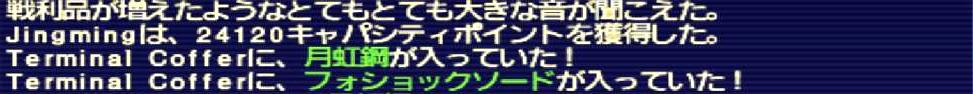 f:id:kagurazaka-c:20191127035809j:plain
