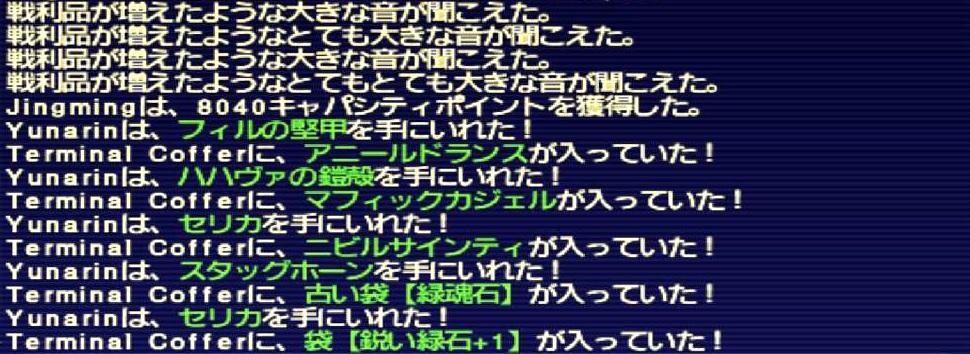 f:id:kagurazaka-c:20191127035811j:plain