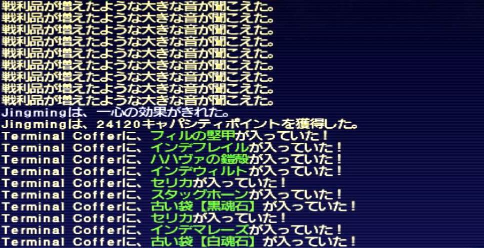 f:id:kagurazaka-c:20191127035815j:plain