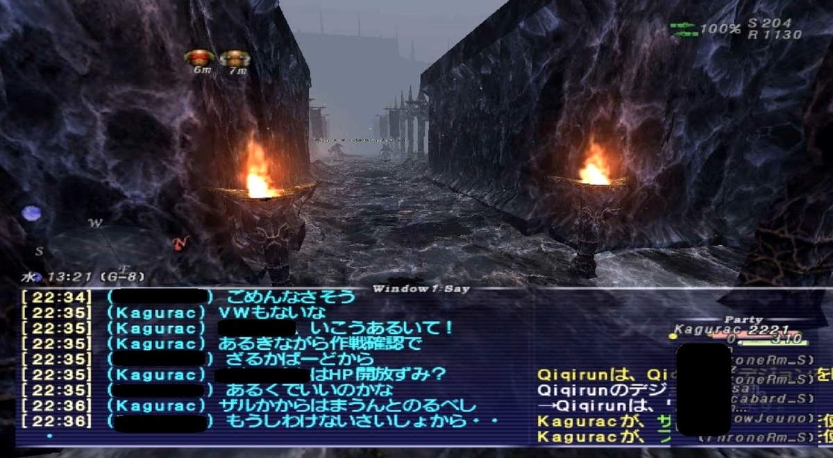 f:id:kagurazaka-c:20191130031209j:plain