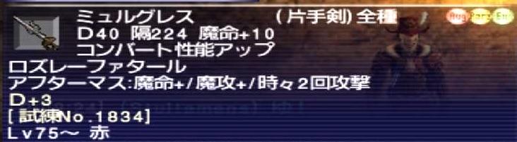 f:id:kagurazaka-c:20191203233600j:plain