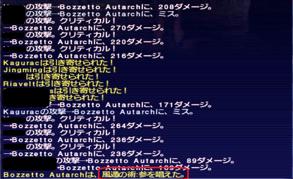 f:id:kagurazaka-c:20191205051347j:plain