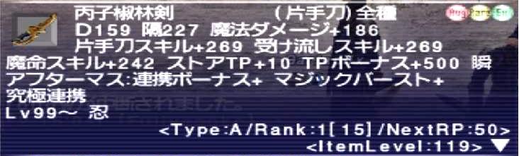 f:id:kagurazaka-c:20191205174552j:plain