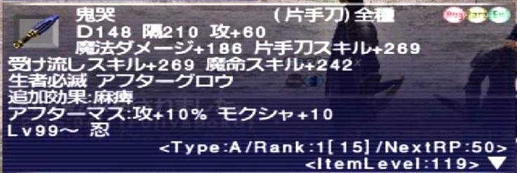 f:id:kagurazaka-c:20191205174554j:plain