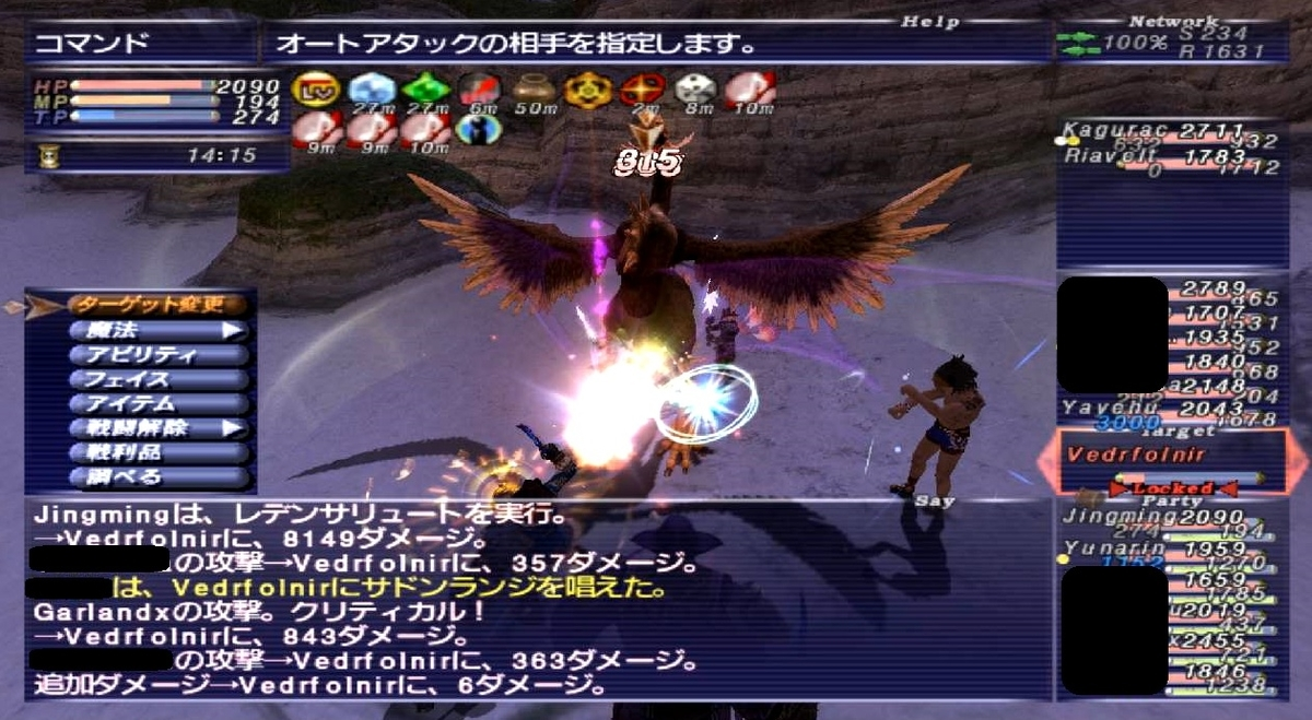 f:id:kagurazaka-c:20191209152601j:plain