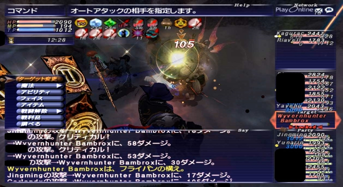f:id:kagurazaka-c:20191209152604j:plain