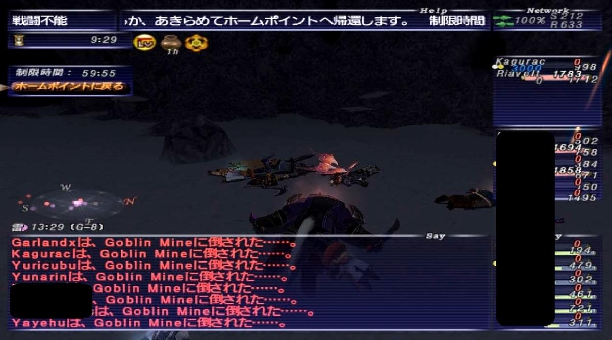 f:id:kagurazaka-c:20191209152609j:plain