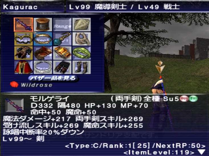 f:id:kagurazaka-c:20191209160225j:plain