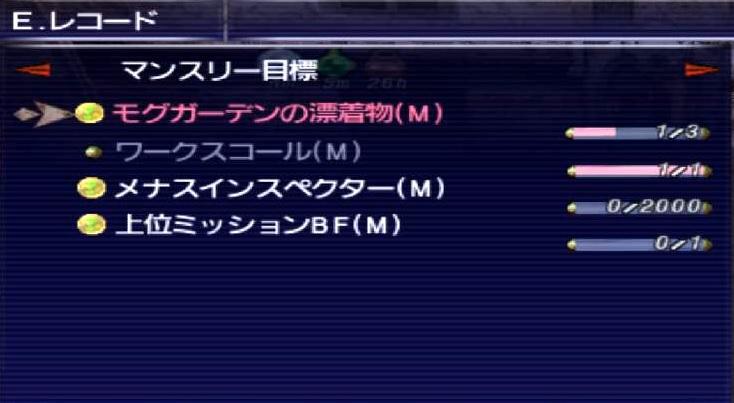 f:id:kagurazaka-c:20191217034204j:plain