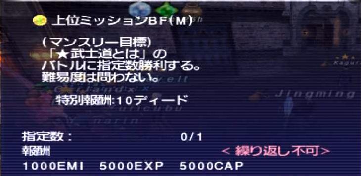 f:id:kagurazaka-c:20191217034206j:plain
