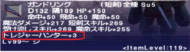 f:id:kagurazaka-c:20191220033655j:plain