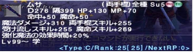 f:id:kagurazaka-c:20191220034651j:plain
