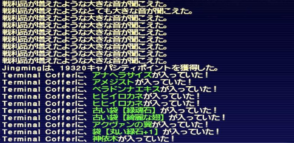 f:id:kagurazaka-c:20191227151342j:plain