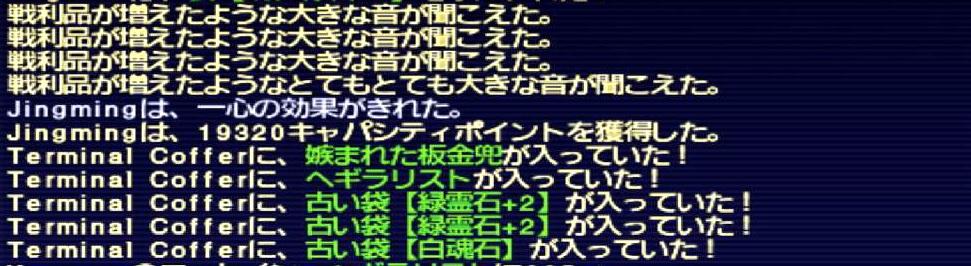 f:id:kagurazaka-c:20191227151345j:plain
