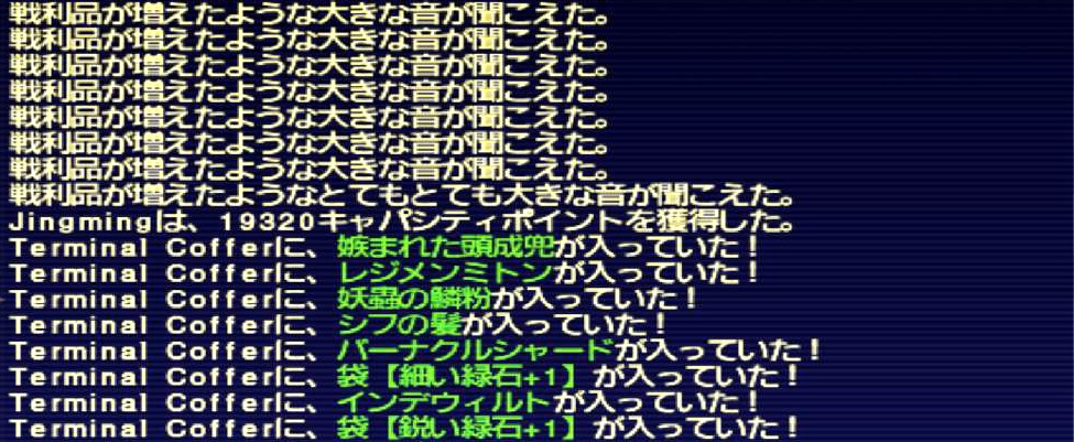 f:id:kagurazaka-c:20191227151347j:plain