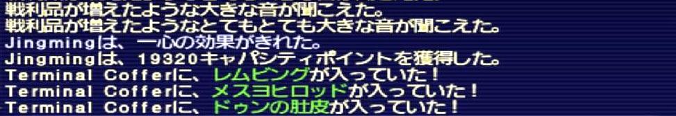 f:id:kagurazaka-c:20191227151353j:plain