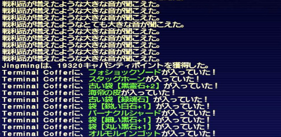 f:id:kagurazaka-c:20191227151355j:plain