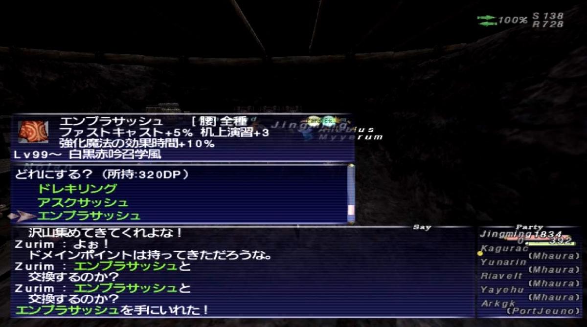 f:id:kagurazaka-c:20191227151521j:plain