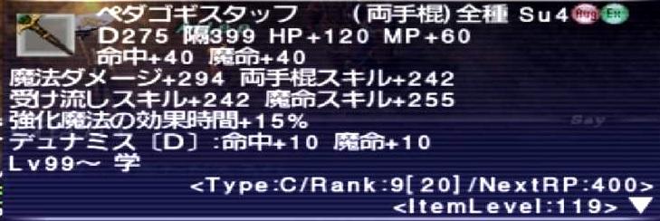 f:id:kagurazaka-c:20191227151524j:plain