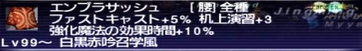 f:id:kagurazaka-c:20191227151526j:plain