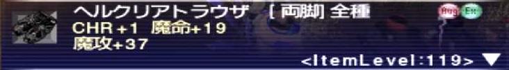 f:id:kagurazaka-c:20191227160228j:plain