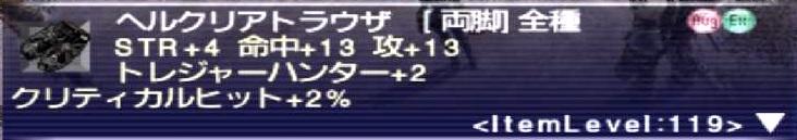 f:id:kagurazaka-c:20191227160235j:plain