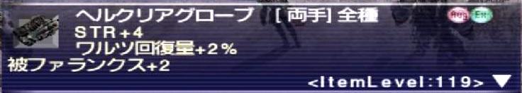 f:id:kagurazaka-c:20191227160237j:plain