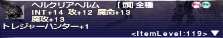 f:id:kagurazaka-c:20191227160331j:plain
