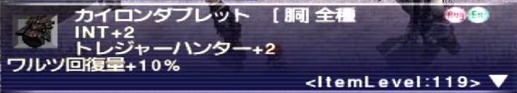 f:id:kagurazaka-c:20191227160333j:plain
