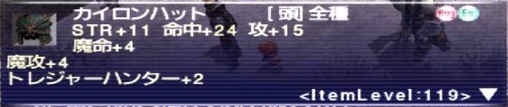 f:id:kagurazaka-c:20191227160336j:plain