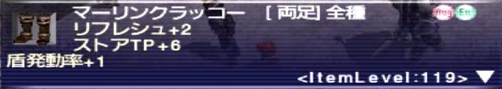 f:id:kagurazaka-c:20191227160338j:plain