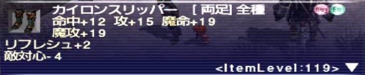 f:id:kagurazaka-c:20191227160340j:plain