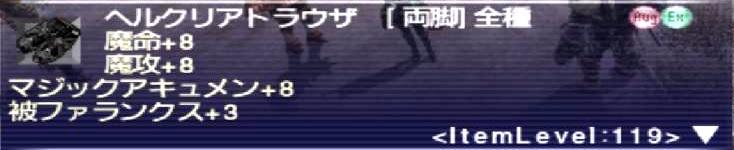 f:id:kagurazaka-c:20191227160342j:plain