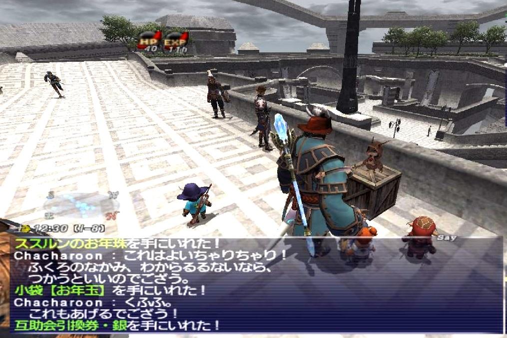 f:id:kagurazaka-c:20200102033309j:plain