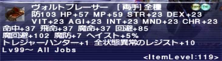 f:id:kagurazaka-c:20200108040228j:plain