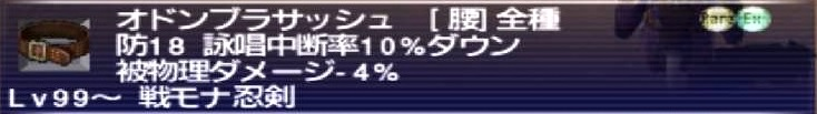 f:id:kagurazaka-c:20200109220712j:plain
