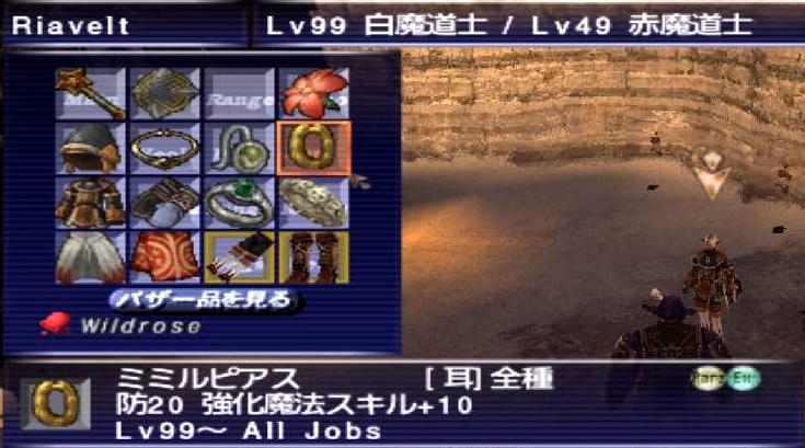 f:id:kagurazaka-c:20200109220759j:plain