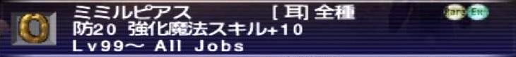 f:id:kagurazaka-c:20200109220817j:plain