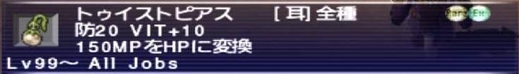 f:id:kagurazaka-c:20200109221256j:plain
