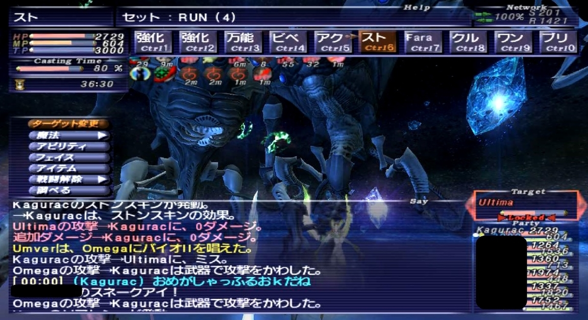 f:id:kagurazaka-c:20200109223218j:plain