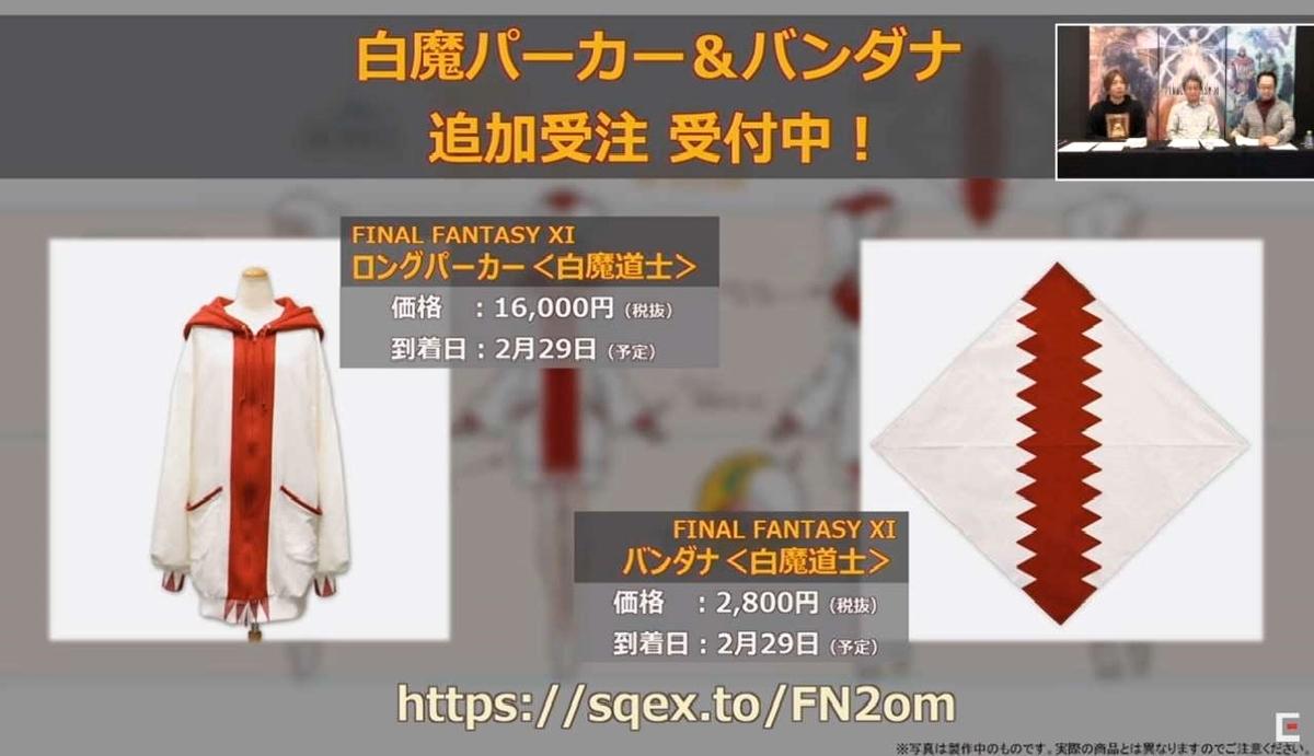 f:id:kagurazaka-c:20200109225019j:plain