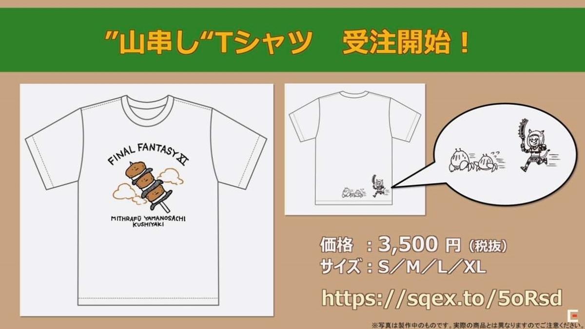 f:id:kagurazaka-c:20200109225023j:plain