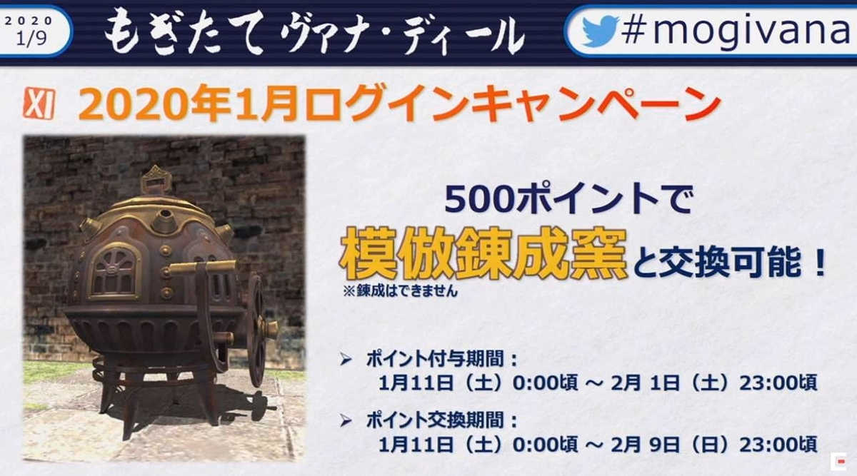f:id:kagurazaka-c:20200109225033j:plain