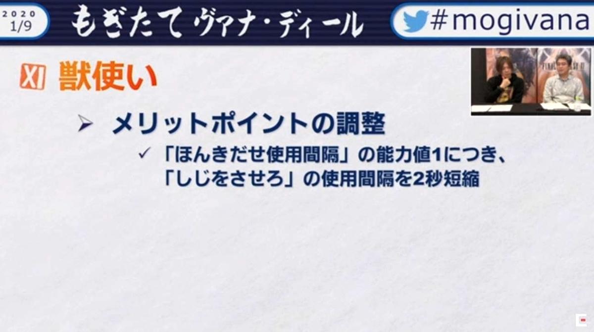 f:id:kagurazaka-c:20200109225039j:plain