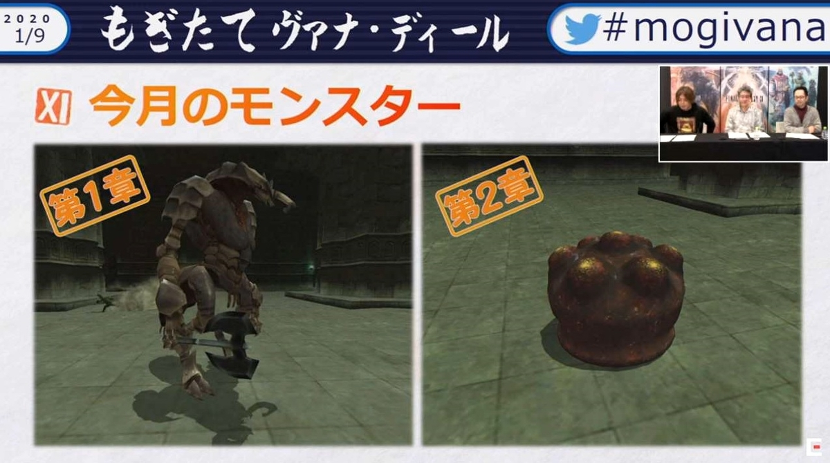 f:id:kagurazaka-c:20200109225048j:plain