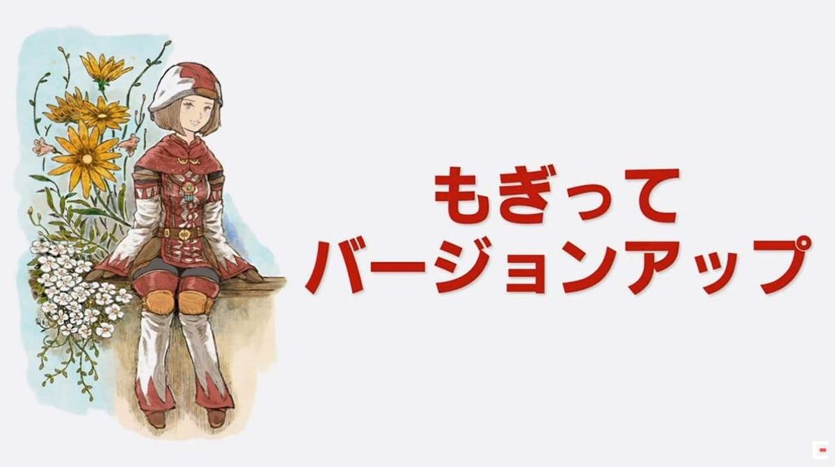 f:id:kagurazaka-c:20200109225053j:plain