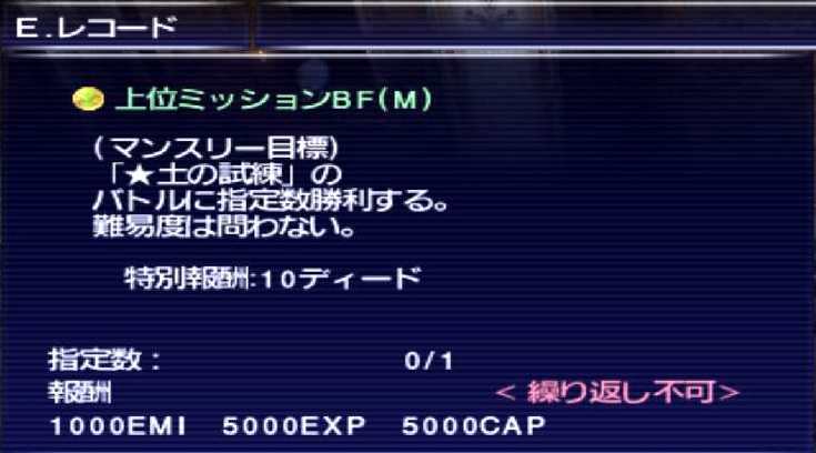 f:id:kagurazaka-c:20200110212018j:plain